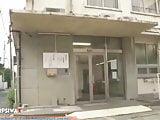 sexual healing hospital clinic